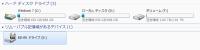 HD-CBU2 2TB